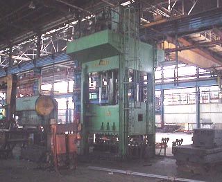 750 Ton Clearing FOR SALE Hydraulic Press